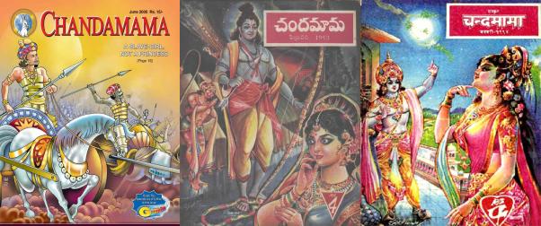 Chandamama – Stories on Indian Mythology [PDF + CBR]