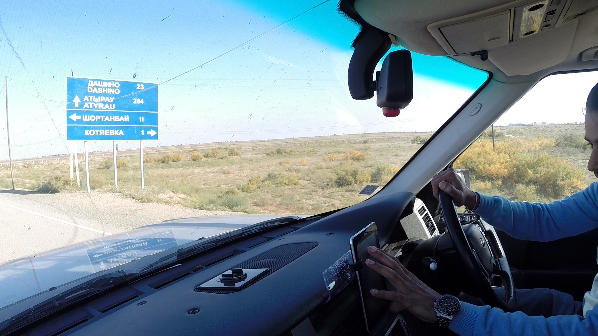 Entered Kazakhstan