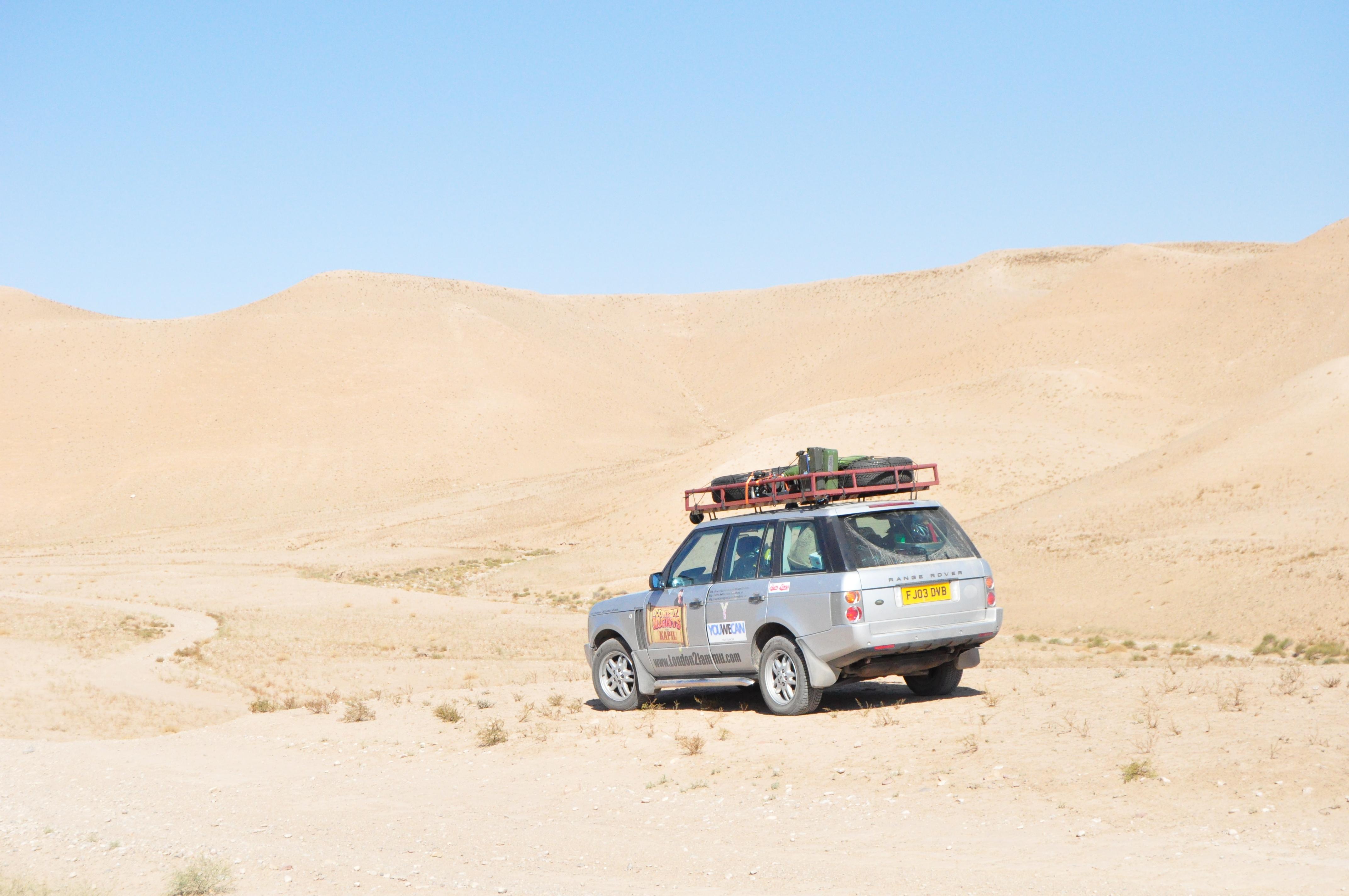 On Way To Yazd, Iran