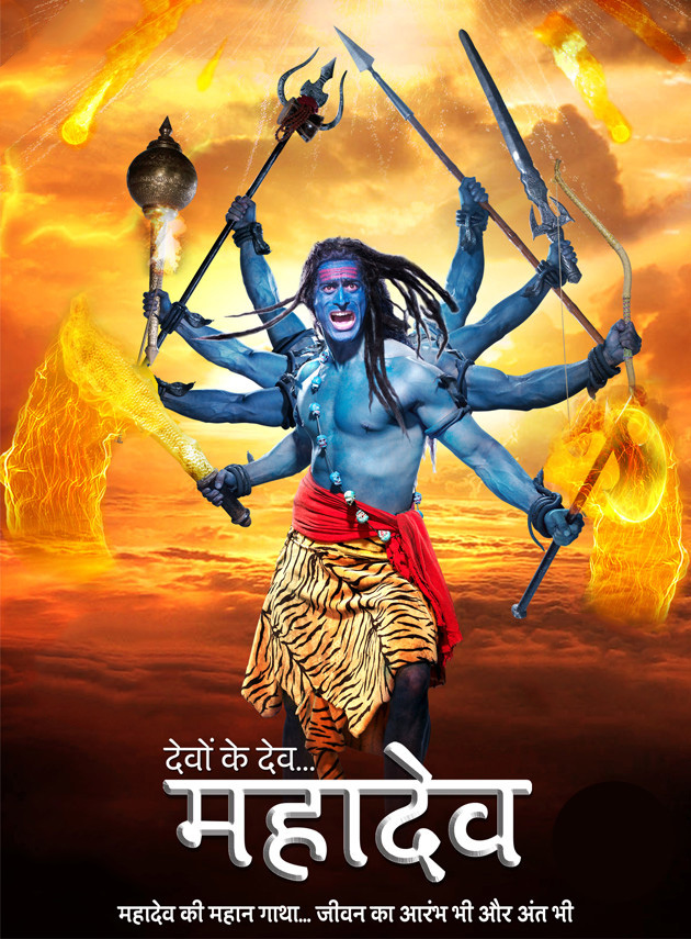 Devon Ke Dev Mahadev – All Episodes [1 – 820]