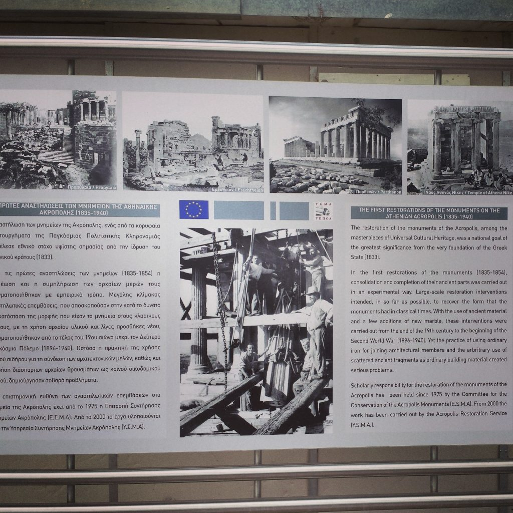 History of Acropolis