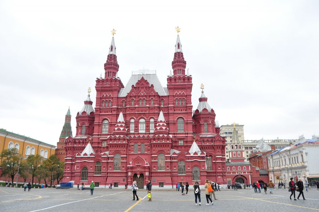 State_Historical_Museum_Red_Square_Moscow