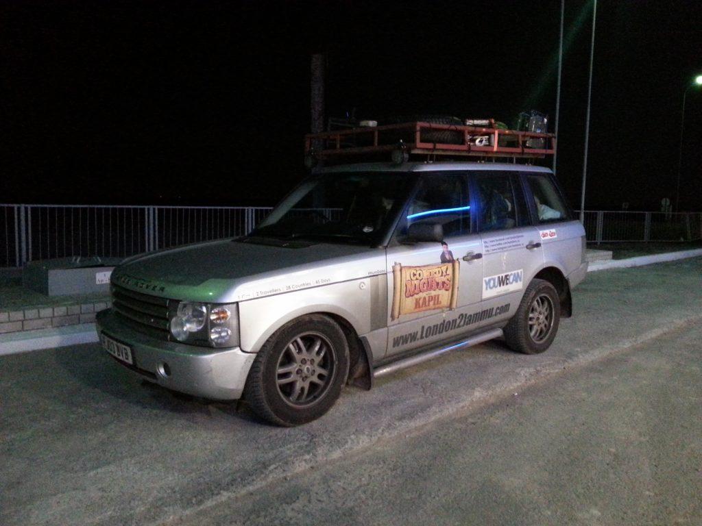 Range Rover Suspension Fail