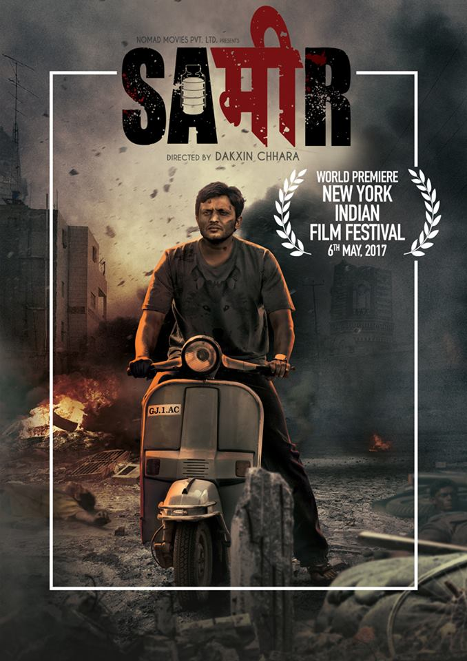 Movie Review: Sameer (2017)